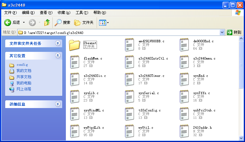 VxWorks 5.5 BSP for S3C2440