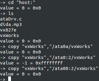 VxWorks ATA Copy